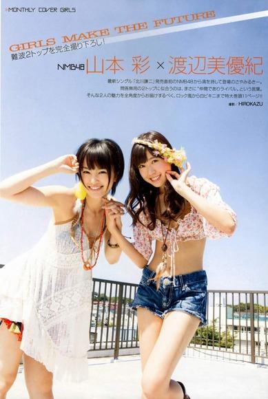 山本彩と渡辺美優紀のコラボ画像044