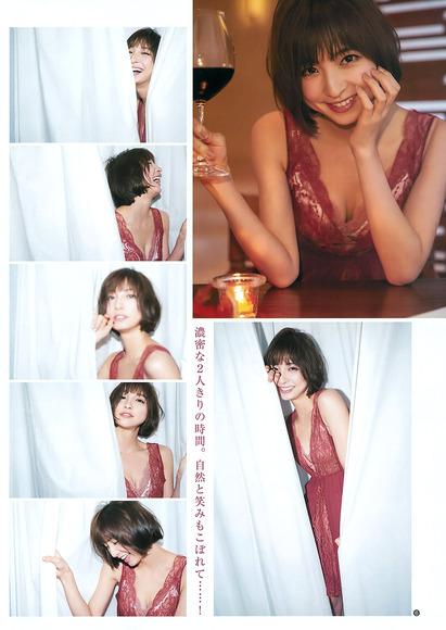 190408篠田麻里子の画像005