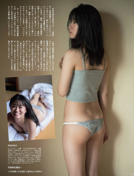 201215上西怜006