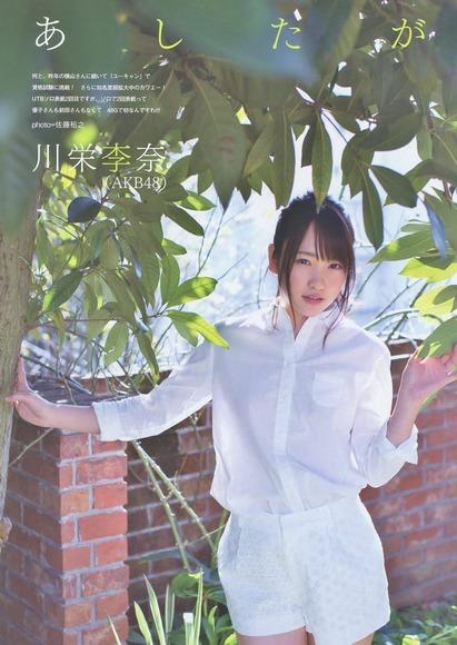 kawaei_rina002
