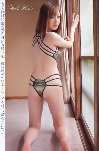 140320池田夏希001