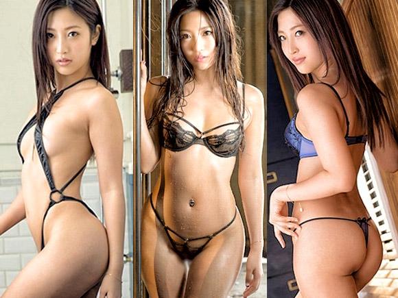 細い体とDカップのおっぱいで、お尻が大きめな美少女。スレンダーな体と大きなお尻を両立させる貴重な女優さんです