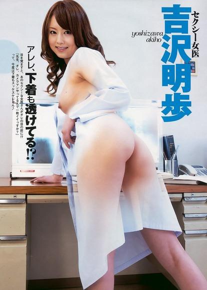 吉沢明歩028