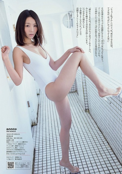 idol_opppai_gazou013