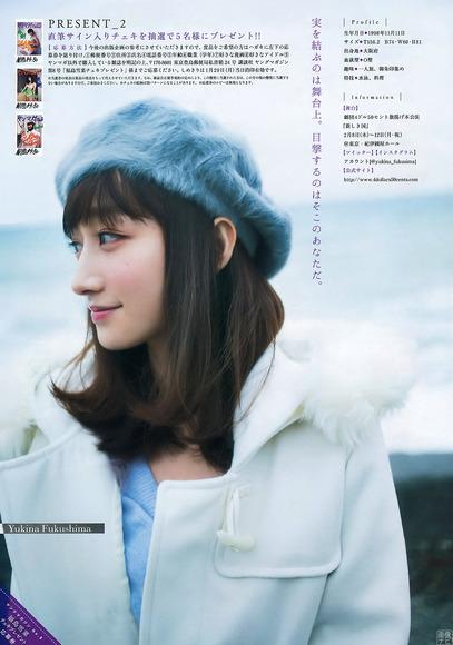 180221福島雪菜007