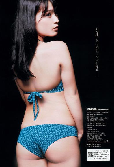 hoshina_mizuki036