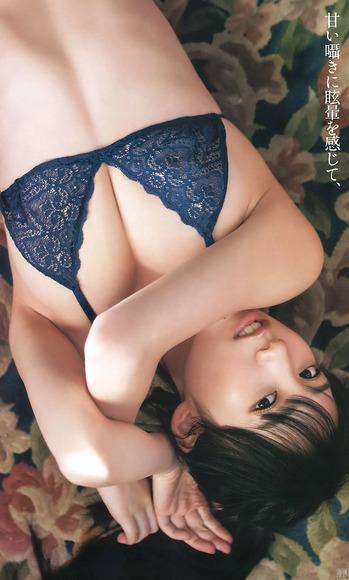 200114横野すみれ006