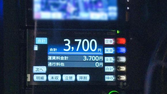 277DCV-191-007