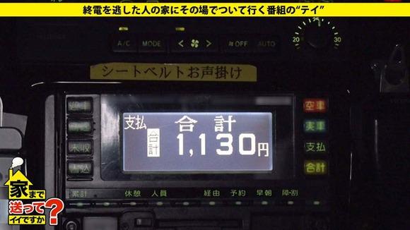 277DCV-103-004