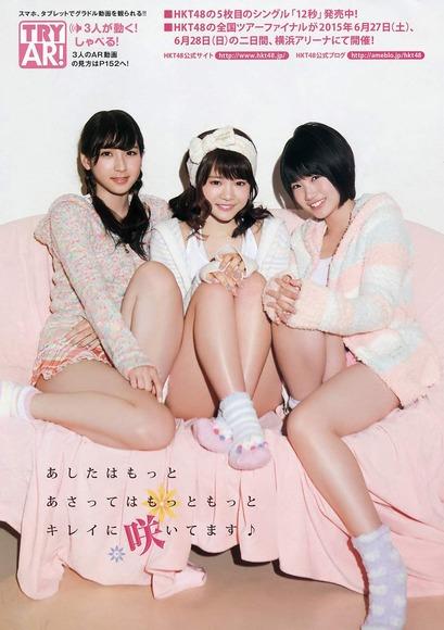 朝長美桜の画像017