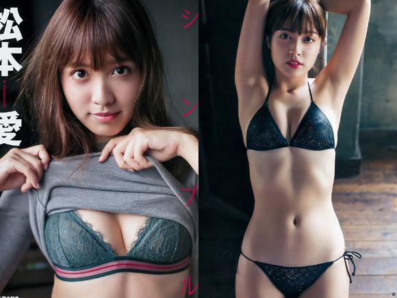 モデルとして活躍中で全体的に細い印象ですが、脱ぐと意外と肉感的な部分もある松本愛のカラダ。