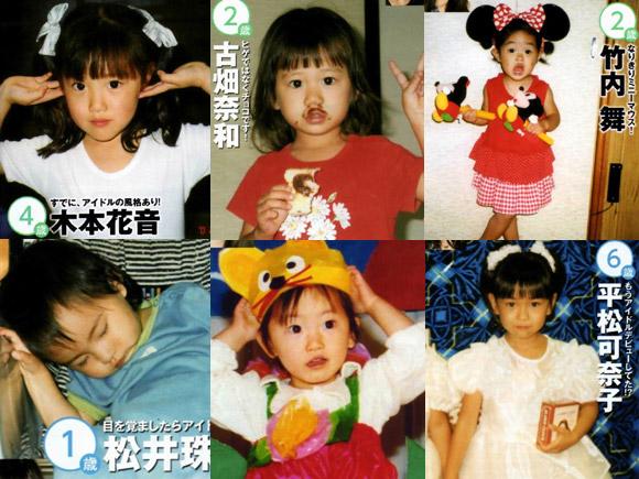 SKE48メンバーの幼少期の写真一覧