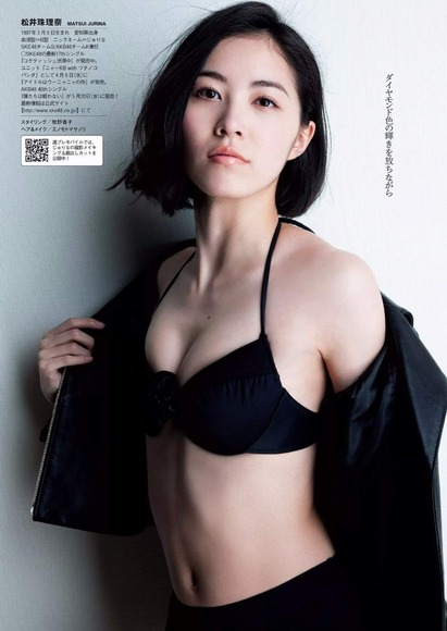 松井珠理奈の画像014