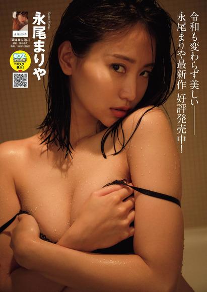 201126永尾まりやのエロ画像006