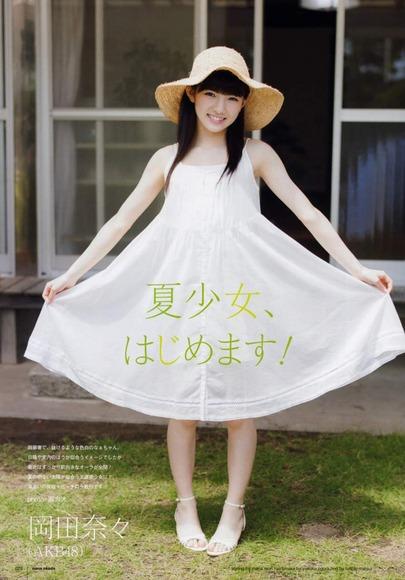 岡田奈々024