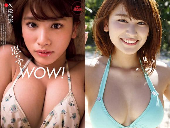 人気モデル久松郁実(19)がグラビア界でも進撃中!カラダがエロ過ぎwwww画像×24
