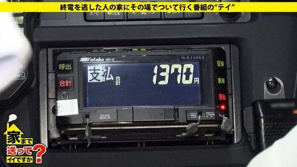 277DCV-099-004