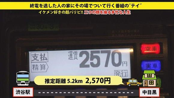 277DCV-052-003
