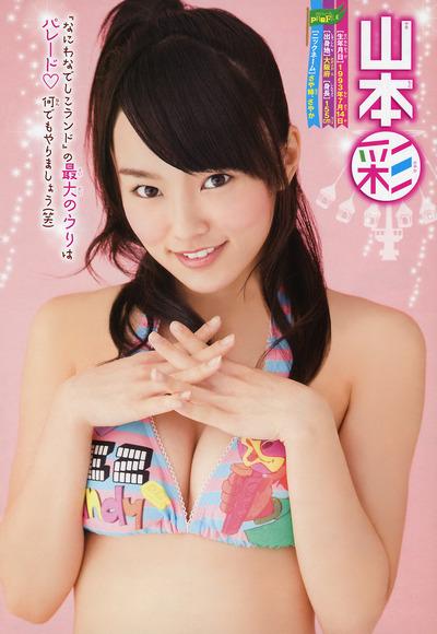 yamamoto_sayaka_long_hair011