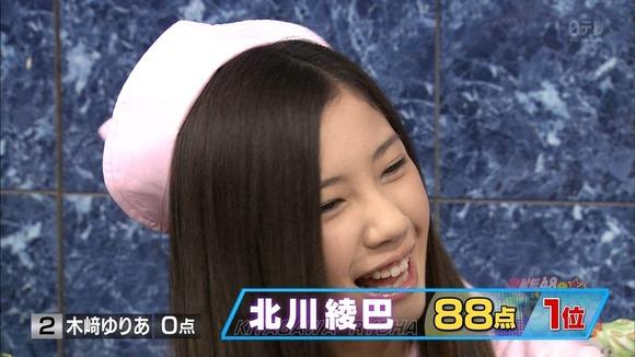 140312北川綾巴068