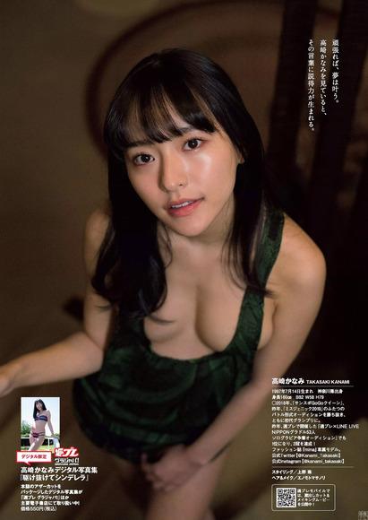 200615高崎かなみ007