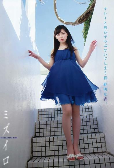 まいんちゃん福原遥のグラビア画像012