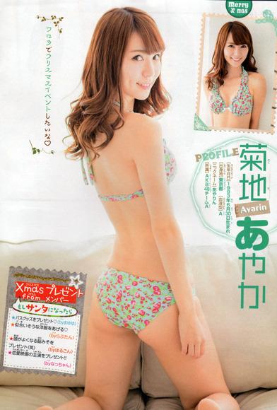 140412idol_sexy_oshiri036