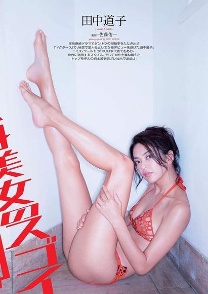 170112田中道子のエロ画像009