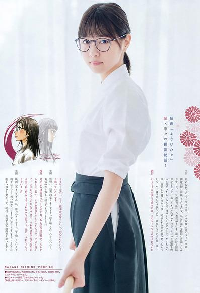 170914西野七瀬×生田絵梨花004