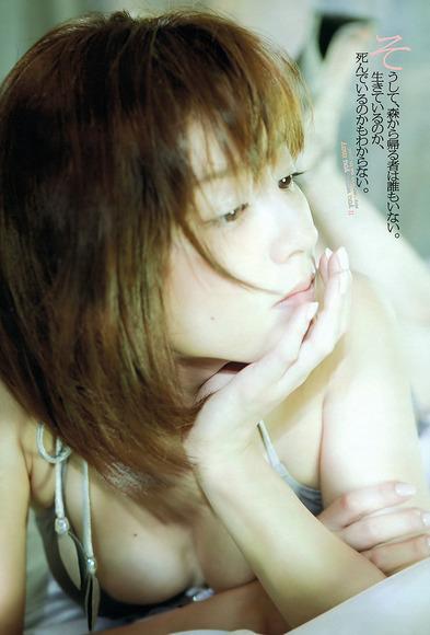 杉本有美のエロ画像039