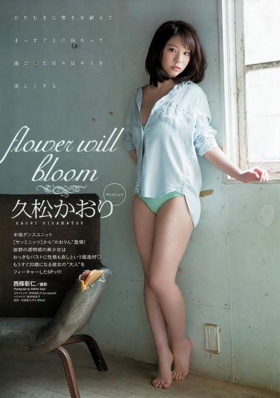 久松かおりの画像001
