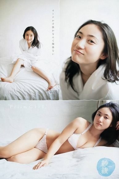 紗綾003