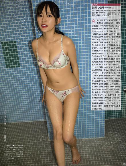 200907高崎かなみグラビア画像008