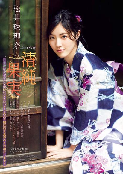 170818SKE48_matsui_jurina_001
