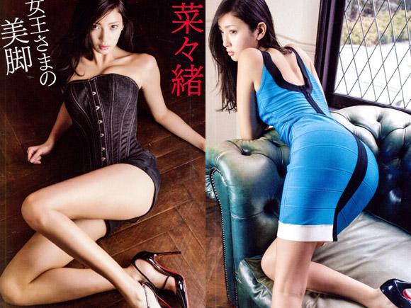 【ドS】菜々緒(29)ゾックゾクする美脚と美尻!グラビア画像×107【女王様】