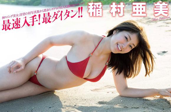 170529稲村亜美の画像011
