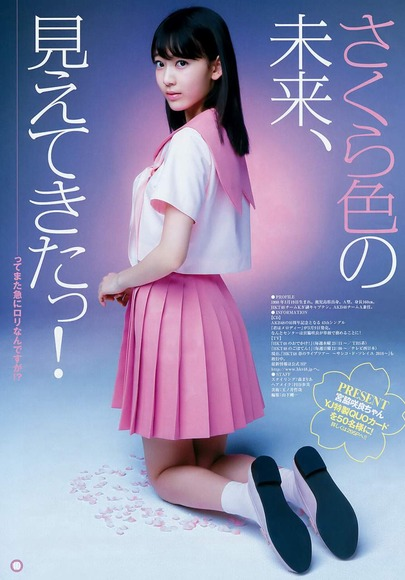 2016年3月4日追加 宮脇咲良の画像007