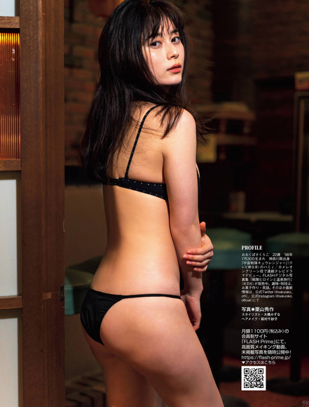 210528大久保桜子004