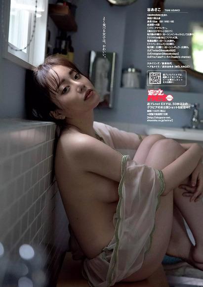 201030谷あさこ006