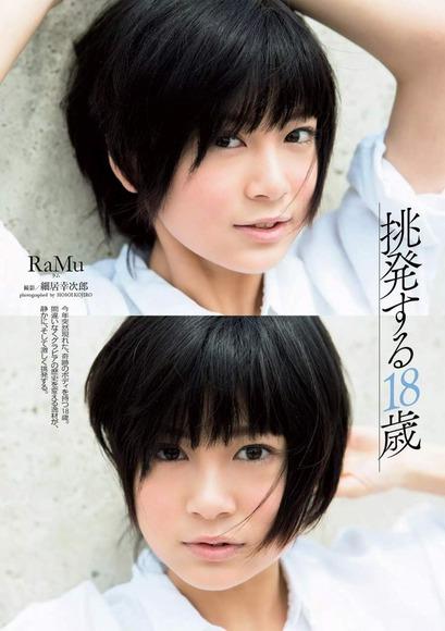RaMu画像013