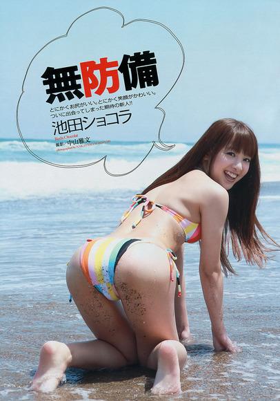 池田ショコラ016