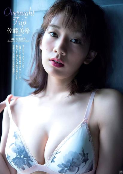 171024佐藤美希001