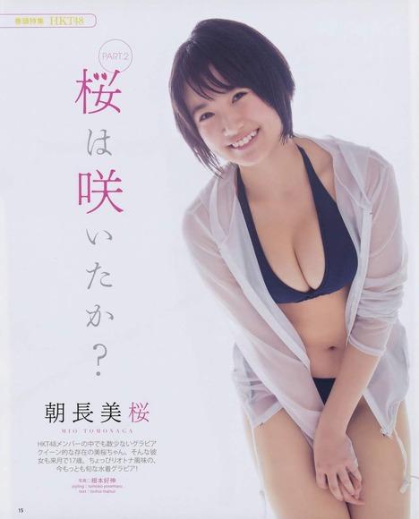 朝長美桜の画像046