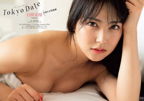 180821白間美瑠のセクシーグラビア画像001