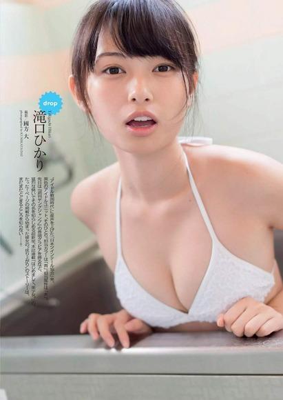 滝口ひかり032