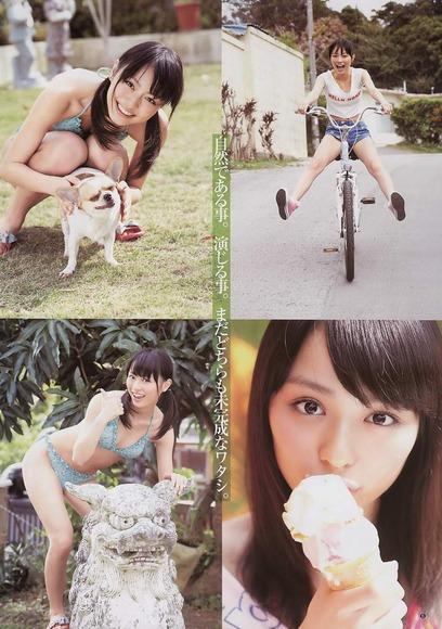 内田理央の画像003