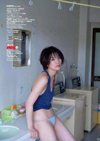 180908佐藤美希のグラビア画像008