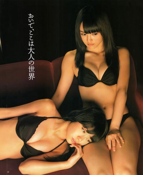 yamamoto_sayaka_long_hair004