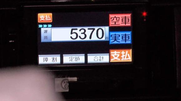 277DCV-144-006