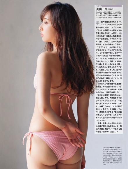 170412小宮有紗の画像004